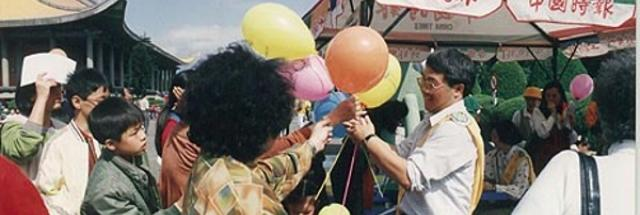 The first IofC Clean Election Campaign took place in Taiwan in 1992